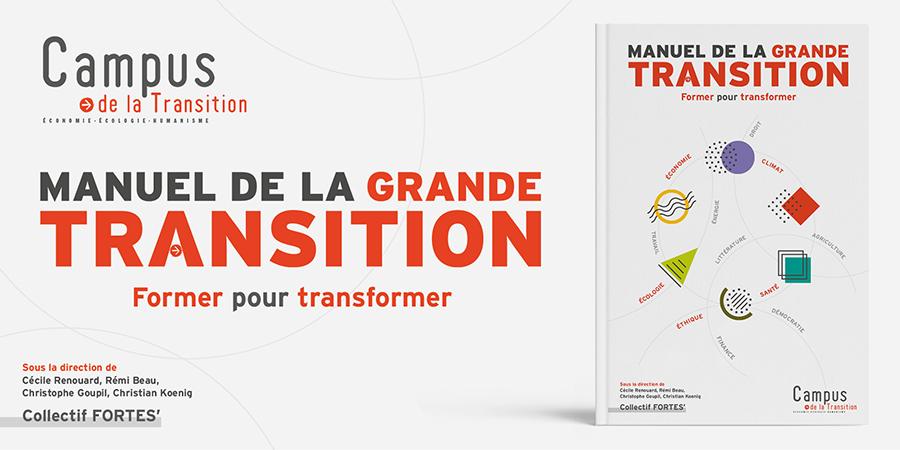600x300 Manuel grande transition